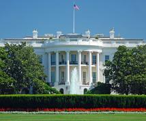ワシントンDC在住6年目の私がDCの今の情報を紹介します!(観光スポット、ホテル、レストランほか)