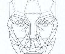 顔の黄金比判定!写真に当てはめて見れます 自分の顔が黄金比に近いか分かります!メイクにも活用できます!