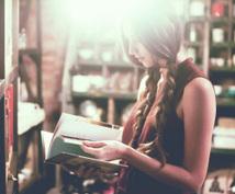 悩みが山積みのあなたに!心が軽くなる本をご紹介します。