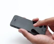 iPhoneアプリのテストをします!