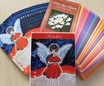 花の精カードでメッセージ&ヒーリングをお届けします コトコちゃんカード(フラワーエッセンスカード)でチャネリング
