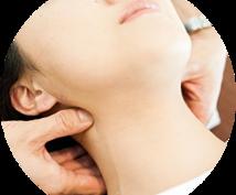 プロの鍼灸・あん摩マッサージ指圧師がお教えします 東洋医学から考える美容・ダイエット