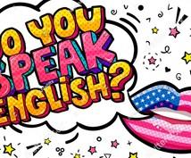 英語の相談・質問・セリフの解説等を5件承ります 4ヶ国語をマスター、ブロの多言語者・英文学専門・翻訳歴5年
