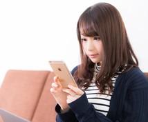 【1300文字以上確約!】【SEO対策にも!】読み継がれる良質な記事を女性の視点でライティングします
