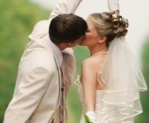婚活で自分が解らなくなった方の方向をみつけます 自分の本音、フラットな気持ちが解らなくなったあなたへ