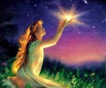 ライトワーカー覚醒プログラムをご提供します 自分が生まれてきた意味、使命、役割を知りたい