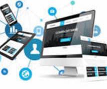 HPとファイルメーカーを連携します HP、ファイルメーカーにて入力・表示内容を連携します。