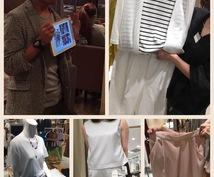【婚活・恋活中の30代女性中心】自分を輝かせる為のワンランクアップファッションコーディネート