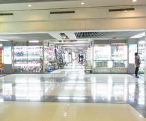 中国輸入転売 OEM 現地仕入れ イーウー 義鳥(福田市場)まで一人で行く方法教えます。