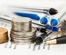 10組限定!ネットビジネス!資金0円のノーリスクで月5万円の副収入を作るノウハウ!