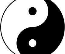 【八卦による占い】…☆具体的なお悩み(恋愛・仕事)、もしくは当面の金運など抽象的なことも占えます☆…