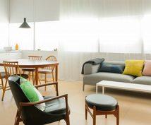 リビング、ダイニングの家具を提案します 北欧でキャリアを積んだ一級建築士が家具を選びます