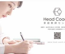 大学受験「英語」「文系数学」指導します 大学受験英語は阪大院卒・センター試験198点のプロ家庭教師に