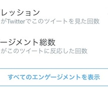 twitterで約4.5万人に105回宣伝します 宣伝回数coconalaアカウントNo.1