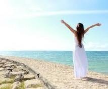 あなたの辛い肩こりを解消し、仕事も趣味も楽しめるストレスフリーの健康な身体作りのお手伝いをします!