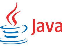 月額 : Javaの学習支援・技術支援をします 継続してJavaを学びたいと考えておられる方向けです!!!