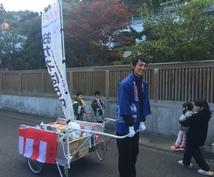 〈日本一周 金子〉【スーパーポジティブ変換器】「おカネは5円」