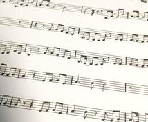 歌のご依頼を承ります 【女性ボーカル】コンペ用の仮歌など歌のお仕事を承ります!