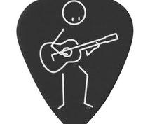 ギターの上達法をアドバイスします ギター初心者で上達に行き詰まってしまった方。