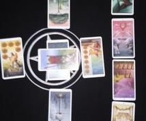 じっくり鑑定 フルデッキ78枚のカードで占います 現役対面占い師が丁寧にあなたのお悩みにお答えいたします