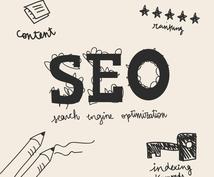 【上級ウェブ解析士によるSEOライティング500】Googleのクローラーに最適化