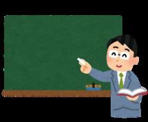 大学院入試英文読解(医歯薬理工文)を指導します 大学院入試での英文読解の勉強で困っている方を支援します。