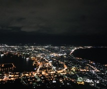 北海道旅行♪ドライブプランをご提案します 定番〜穴場まで、貴方に合った旅行プランを作成します!