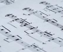 楽譜、ギターのタブ譜などお作りします この曲弾きたいけど楽譜がない、耳コピして欲しいなど