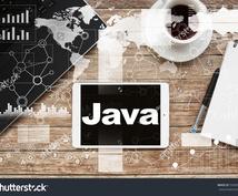 現役プロがJavaのメンターします Javaを習得したい、資格を取得したい方へ。