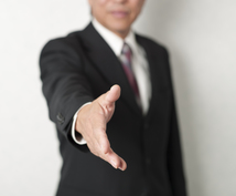 住宅メーカー選びでお悩みの方へ、失敗しないメーカーの選び方を伝授。お悩みごとをコンサルティング。