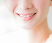 歯医者さん・歯科公式サイトやブログ記事を作成します 歯科ライティング実績500件以上!小児・矯正・予防、食習慣も