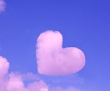 セルフラブヒーリングをお送りします 。おろそかになりがちなご自身に愛のエネルギーをお送り致します