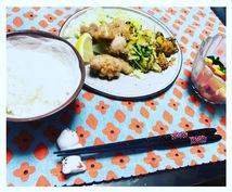 現役栄養士が夕食の献立を考えます 毎日夕食の献立にお困りの方へ!
