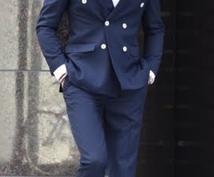スーツコーディネートします 生地感、柄、色合わせお教えします。