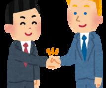 英語面接対策!あなた専用の英文Q&A集作成します 豊富な英語面接経験を持つ講師が添削いたします。