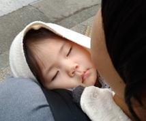 赤ちゃんモデルやります 現役ママが撮影する、表情豊かな可愛い赤ちゃんのフォト