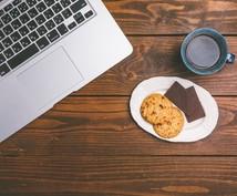 初心者必見!稼ぐブログを作るノウハウを教えます 1度作れば継続して収益をだせるブログを作りましょう!