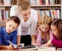 インターナショナルスクール願書作成致します 英語エッセイ、アプリケーション各種お手続き代行お任せください