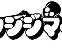 各種アニメやTV番組などのパロディロゴを作成します。