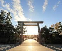 1/11満月。伊勢神宮より遠隔ヒーリング送ります 満月エネルギーで身も心も満たし新年の活力に!
