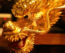 究極施術!◼︎◼︎龍神様と高次元でつなぎます 強力かつ神聖な龍神様の波動と成就力で現状打破と人生逆転へ!