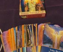 大天使からのメッセージを伝えます 大天使オラクルカード/ワンカードリーディング