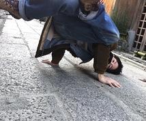 ブレイクダンスの技を教えます ブレイクダンスに興味がある、そんな方にオススメ!