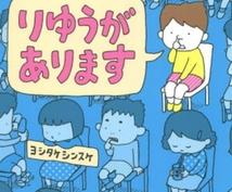 5歳向け絵本を60冊紹介します (年中男の子向け・絵本選びに時間をとらせません!)