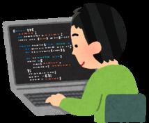 Pythonソースコードを提供します Web開発、スクレイピングツール、業務効率化ツールの作成