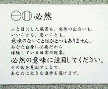 RKカード☆お悩み等お尋ねしません!日本語オラクルカードですので、ご自身で読んで頂きます