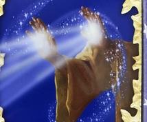 癒しのメッセージ伝えます あなたの守護天使からのセラピーメッセージをお伝えします。