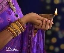 インド伝統医療のアーユルヴェーダ診断をいたします アンケート式で簡単。インド占星術鑑定もオプションで。