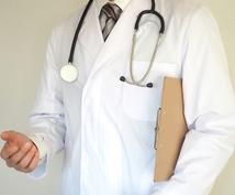 医師が相談に答えます 忙しくて病院に行く時間がないというあなたへ