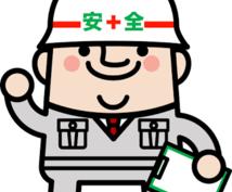 建設業のメリットとデメリットを教えます 建設業に転職を考えている方、興味がある方にオススメ。